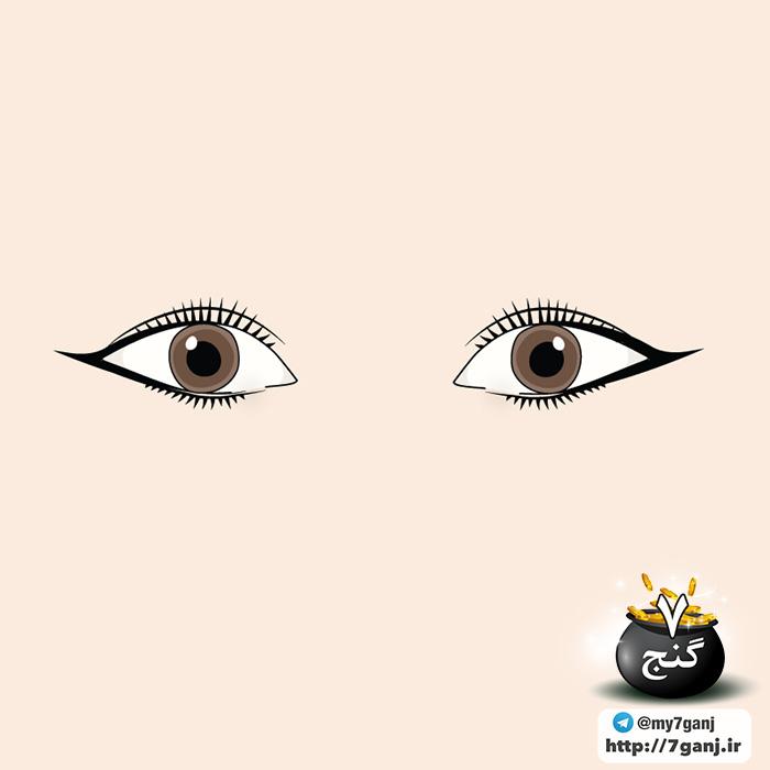 آرایش چشم گربه ای برای چشم های بادامی