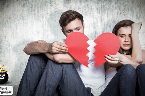 اختلافات زن و شوهری