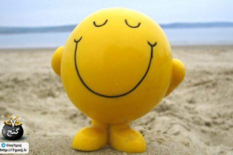 شاد بودن