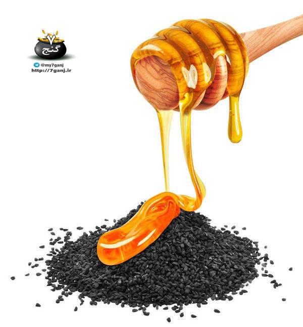 سیاه دانه همراه با عسل