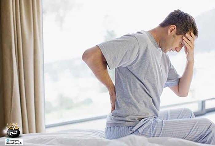 بدن درد و خستگی