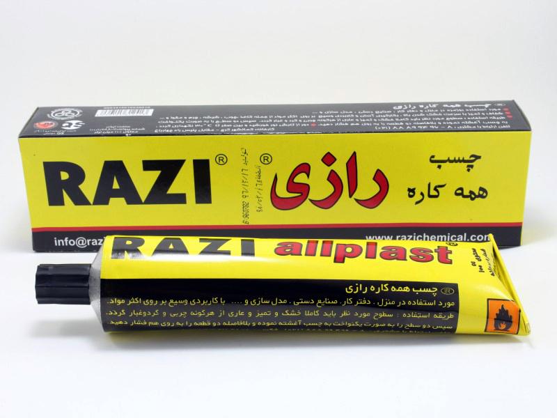 شعار چسب رازی