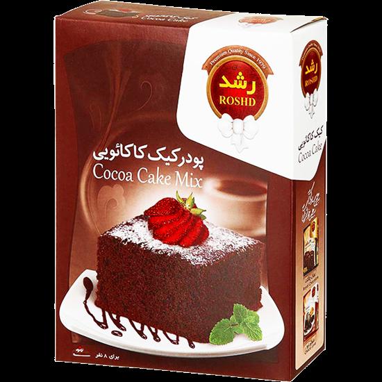شعار تبلیغاتی پودر کیک رشد