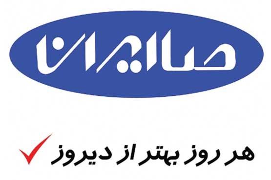 صا ایران