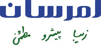 شعار برند امرسان