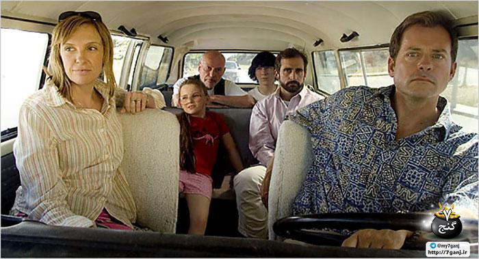 فیلم خانوادگی