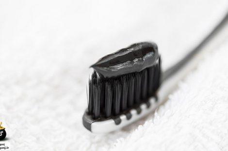 خمیر دندان های ذغالی