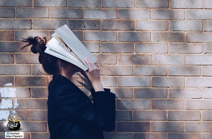 کتاب و کتاب خوانی