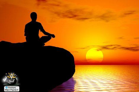 آرام کردن ذهن