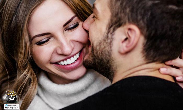 ارتباط صمیمانه با همسر