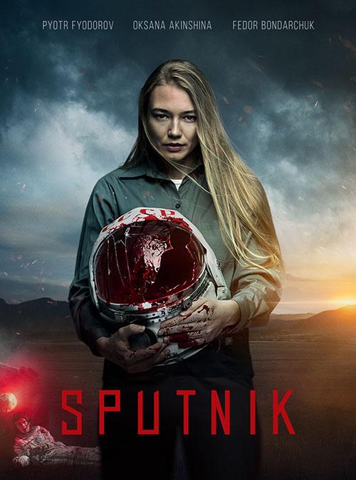 اسپوتنیک Sputnik