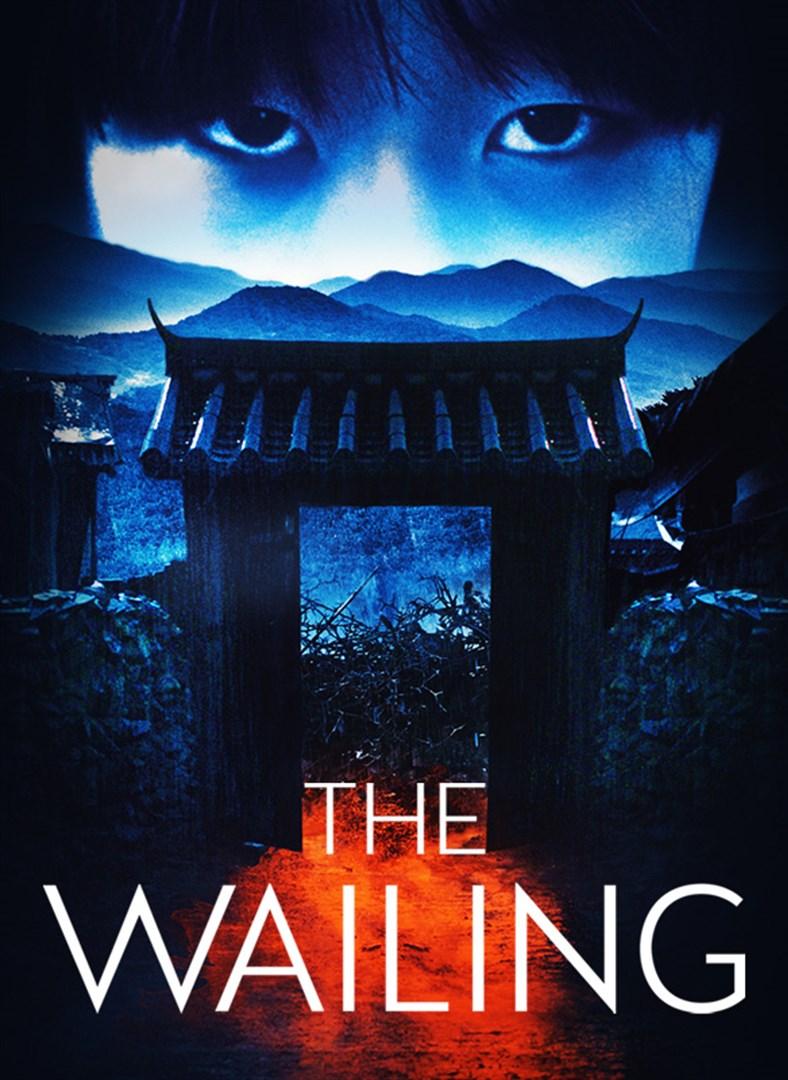 شیون The Wailing
