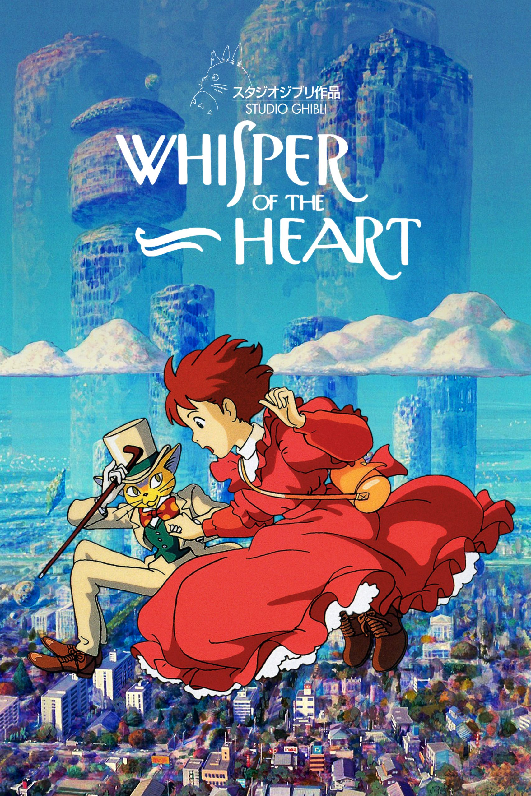 زمزمهٔ قلب Whisper of the Heart