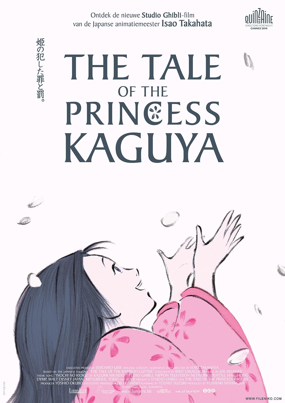 افسانه شاهدخت کاگویا The Tale of the Princess Kaguya