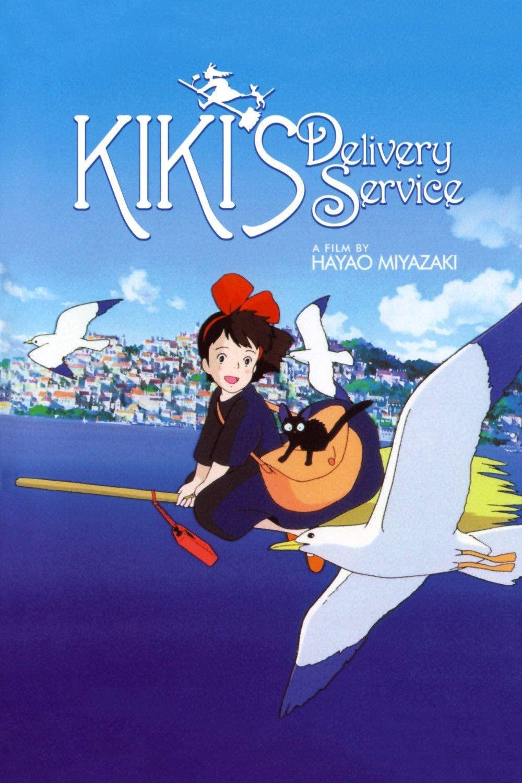 سرویس تحویل کی کی Kiki's Delivery Service