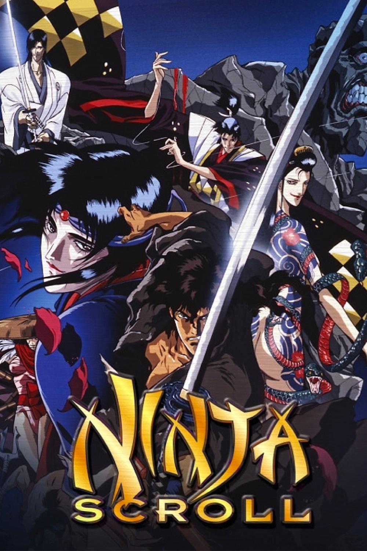 طومار نینجا Ninja Scroll