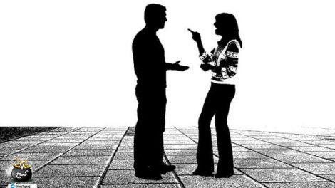 عدم صداقت مالی در ازدواج