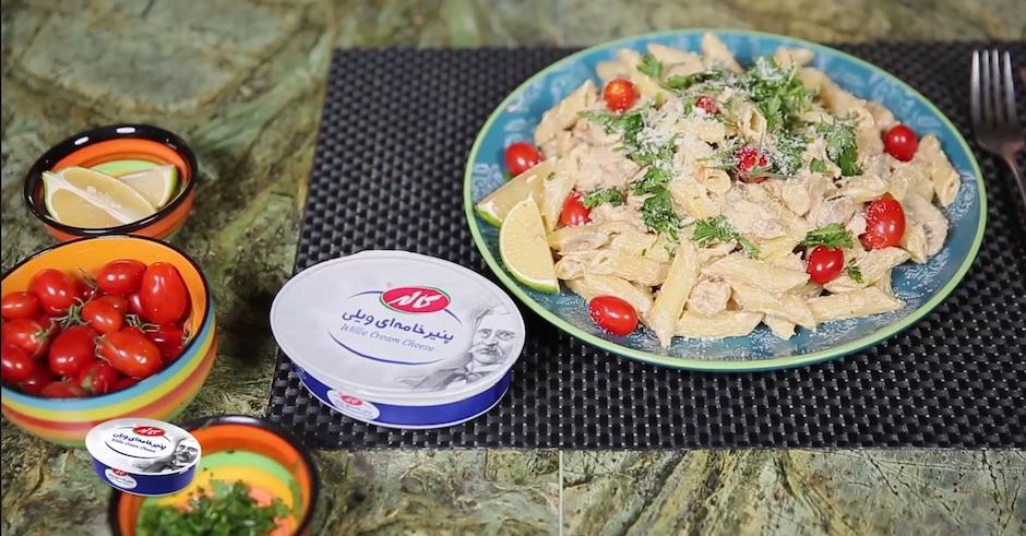 طرز تهیه پاستا آلفردو با پنیر خامهای ویلی