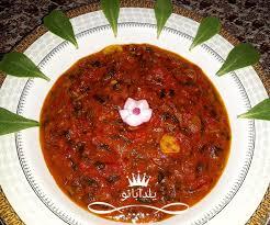 طرز تهیه خوراک گوجه وخرفه