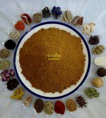 طرز تهیه ادویه عربی